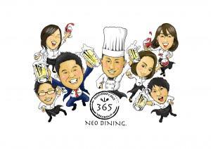 NEO DINING
