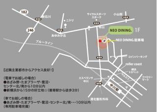 ネオダイニング地図