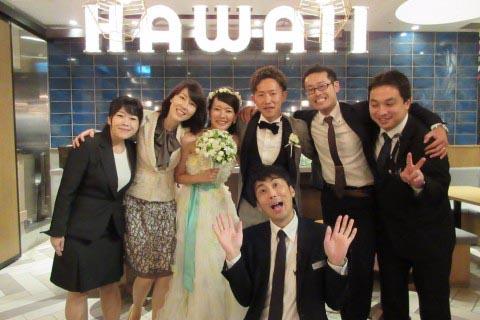 結婚式 二次会 幹事代行