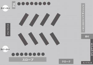 みなとみらいレイアウト-01
