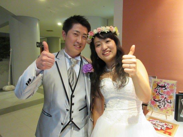 結婚式 二次会 フェイスブック