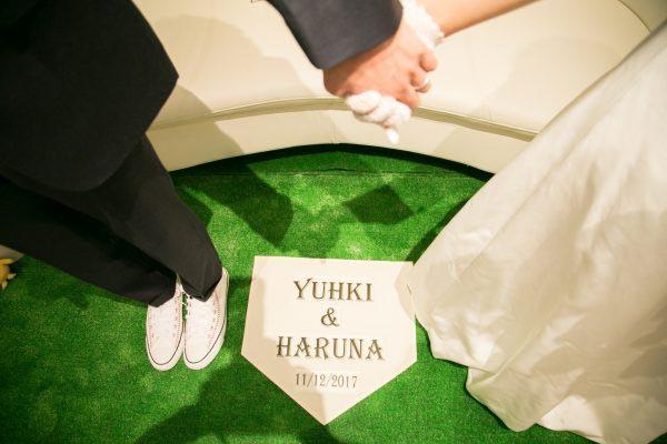 結婚式 ホームベース