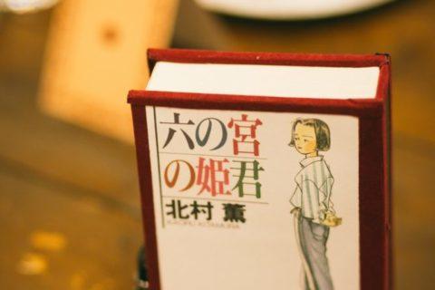 【謎解きウエディング】完全オリジナルの結婚パーティー~MはミステリーのM?~
