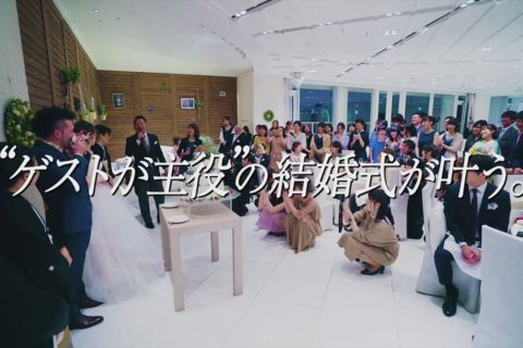結婚式1.5次会丸分かり無料相談会実施中!(東京・横浜)【選べる3つの来館特典付き】